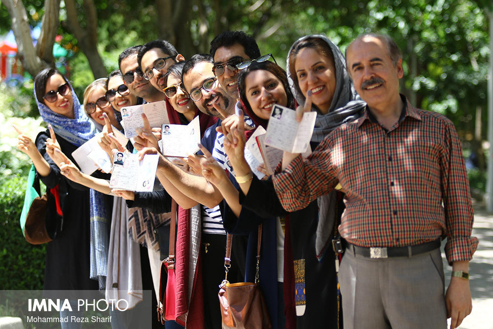 Isfahan presidential election