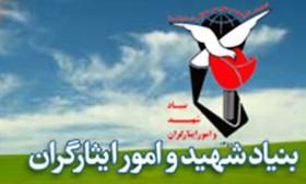 دوم خرداد آخرین فرصت ثبتنام ایثارگران مشمول سهمیه حج