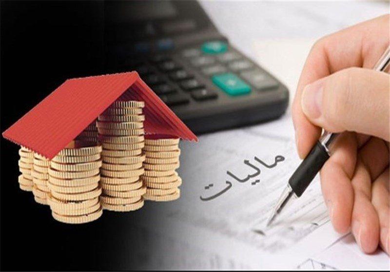 ابلاغ بخشنامه بخشودگی ۱۰۰ درصدی جرایم مالیاتی به ادارات استان اصفهان