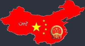 تسهیل و ارزانشدن ویزای چین برایبازرگانان