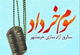 سوم خرداد؛ تصویر تمام قد وفاداری به امام راحل و  ولایت مداری است