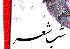 مراسم «شب شعر و خاطره ایثار» برگزار میشود