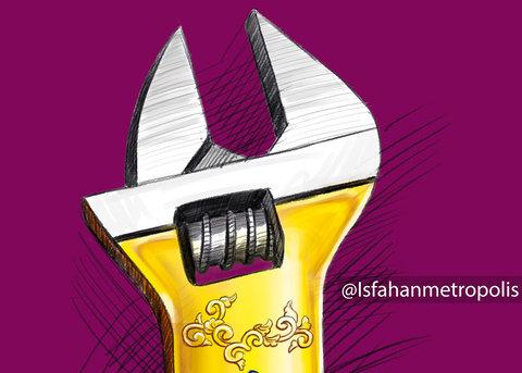 پیش نمایش کاریکاتور اصفهان کارت