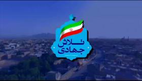 فیلم / هرهفته چند افتتاح