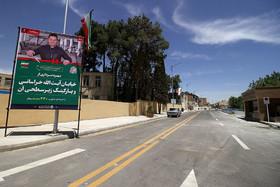 تحولی از عمران ، حمل و نقل ، ورزش و فرهنگ در منطقه ۳ اصفهان