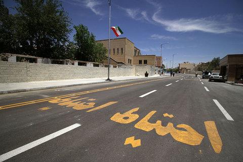 اقدامات منطقه ۳ اصفهان برای تسهیل عبور و مرور ناوگان اتوبوسرانی