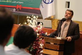 پیشرفت اصفهان در گرو مشارکت همه گروه های اجتماعی است