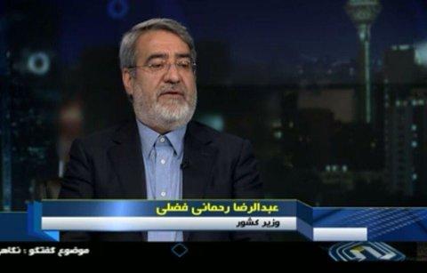 اعلام آرای تفکیکی استان ها مشروط به تأیید انتخابات از سوی شورای نگهبان است