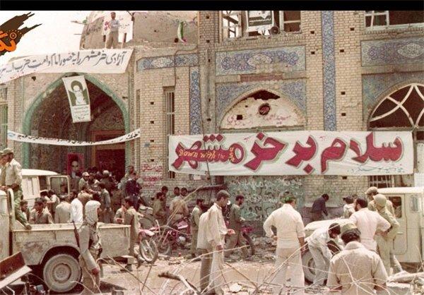 خرمشهر، شهر خون آزاد شد