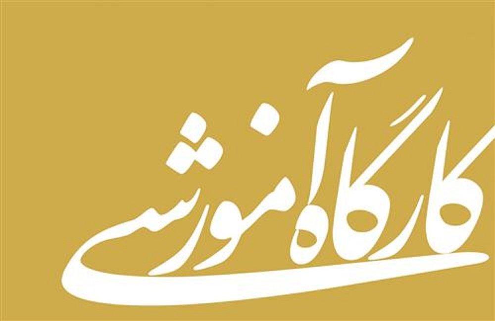 برنامه های فرهنگی ویژه شهرداری سمنان برای شهروندان