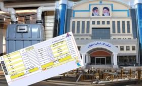 دریافت خدمات مشترکان اصفهانی از تمام ادارات گاز سطح شهر