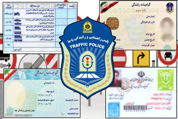مجازات رانندگی بدون گواهینامه چیست؟