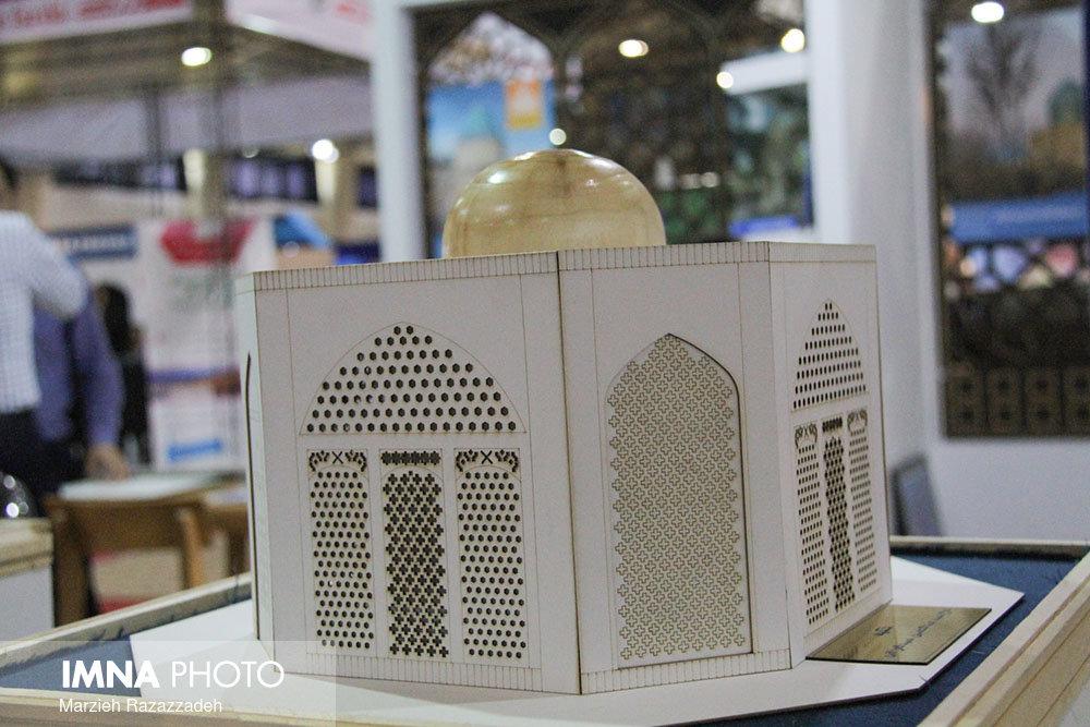 حضوری متفاوت در شانزدهمین نمایشگاه قرآن و عترت