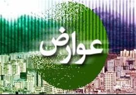 فقط ۵۰ درصد شهروندان اصفهانی در پرداخت عوارض مشارکت کردند