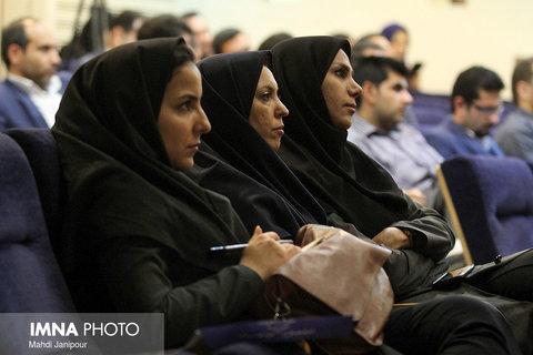 Isfahan, the smart city