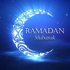 Holy Ramadan to begin in Iran on May 27