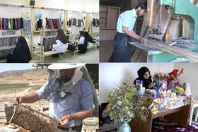 پرداخت ۲۰ میلیارد ریال تسهیلات خوداشتغالی در نجف آباد