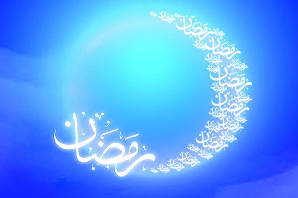 رمضان؛ ماهی که ترمز مجرمان و بزهکاران را میکشد