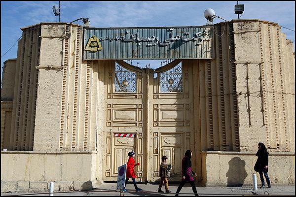 رونمایی از کارخانه ریسباف به عنوان ارزشمندترین میراث صنعتی اصفهان