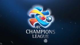 برنامه بازیهای لیگ قهرمانان آسیا اعلام شد
