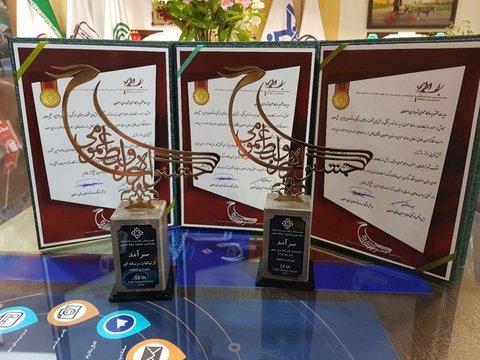 Isfahan receives high praise