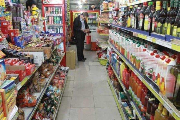 تشکیل کمیته ویژه مبارزه با گرانفروشی در شهرضا