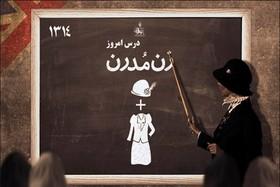 پشت پرده های سند 2030/ «نفوذ فرهنگی» آمریکا در مدارس ایران
