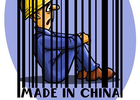 اقتصاد ایران یا چین