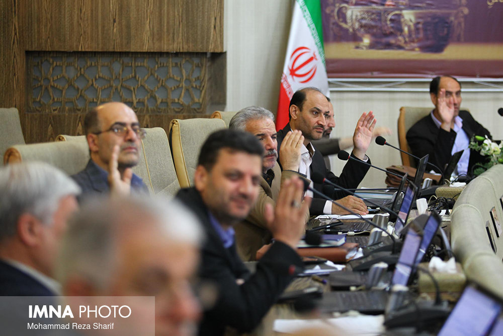 178th plenary meeting of Isfahan Islamic City Council