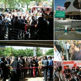 افتتاح سومین پارکینگ هوشمند شهر اصفهان در 7 طبقه