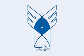 لغو امتحانات دانشگاه آزاد کرمان در پی زلزله/ امتحانات هفته آینده برگزار می شود