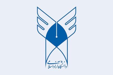 نتایج پذیرش رشتههای بدون کنکور دانشگاه آزاد اعلام شد+ لینک www.azmoon.org