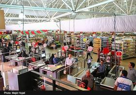 بازار روز کوثر ۱۴ افتتاح شد