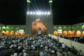مراسم پر فیض دعای ابوحمزه ثمالی در مسجد جامع اصفهان