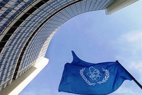 رایزنی روسیه و آژانس بینالمللی انرژی اتمی برای حفظ برجام