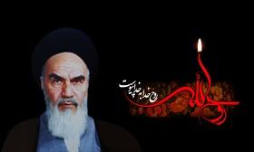 امام خمینی متفکر بزرگ عصر حاضر و احیاگر اسلام ناب محمدی(ص) بود