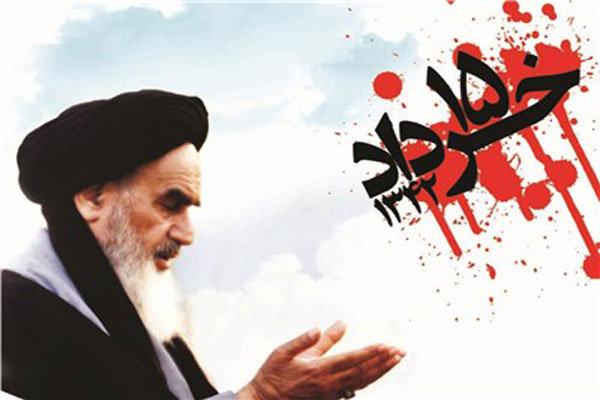 قیام ۱۵ خرداد متأثر از مکتب عاشورا بود