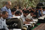 جزخوانی قرآن کریم در حسینه رضوی