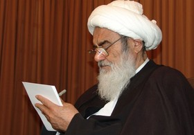 پیام آیت الله العظمی مظاهری برای چهاردهمین نمایشگاه قرآن و عترت اصفهان