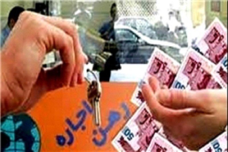 کمک ۹,۷ میلیارد تومانی کمیته امداد اصفهان به مددجویان اجارهنشین