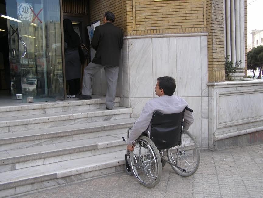 «افسر دسترسی»؛ طرح موفق شهری متناسب با نیازهای معلولان در جهان