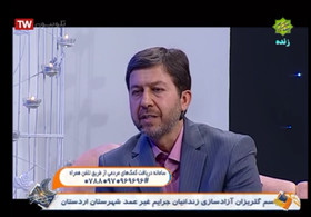 کمک ۳۵۰میلیون تومانی شهرداری به ستاد دیه زندانیان جرائم غیرعمد استان اصفهان