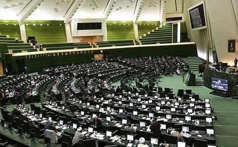 اعضای هیئت عالی نظارت بر انتخابات شورایهای استان تهران مشخص شد
