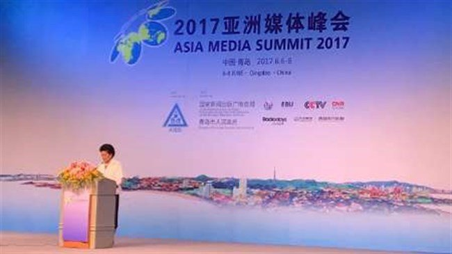 Iran attends Asia Media Summit 2017 in China