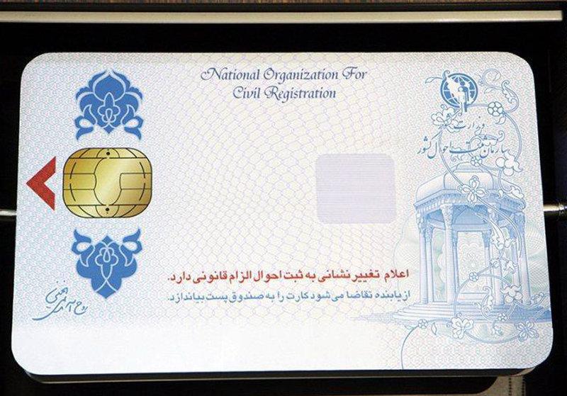 کارت ملی هوشمند جایگزین شناسنامه نمیشود/ کاهش زمان صدور کارت ملی به یک ماه