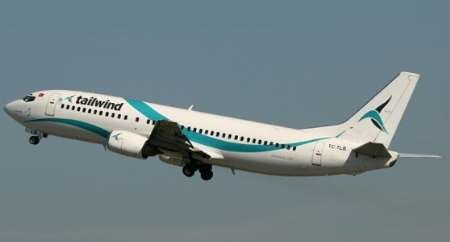 Adana-Isfahan flights begin