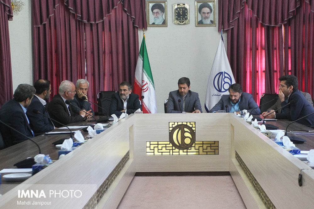 Meeting for Beautification Organization of Isfahan municipality