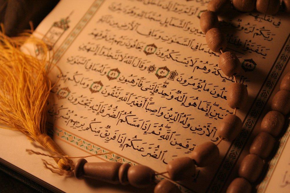 قرآن نور است و ما محتاج نوریم
