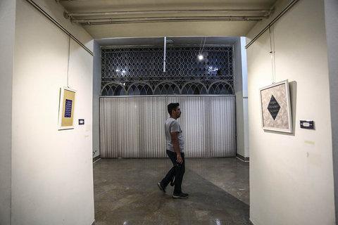 افتتاح نمایشه آیینه دار خط در موزه هنرهای معاصر