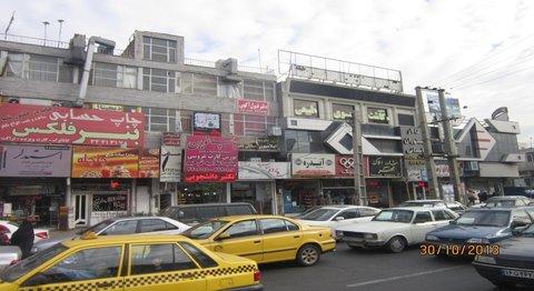 تابلوهای اصناف و مشاغل سطح تبریز ساماندهی میشود